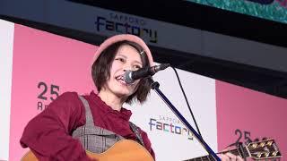 ピアノ・ギター弾き語り、シンガーソングライターの「怜花(れいか)」...