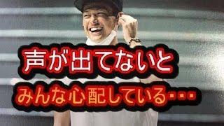 【超心配】三代目J Soul Brothers今市隆二の声がおかしくなった!?原因...