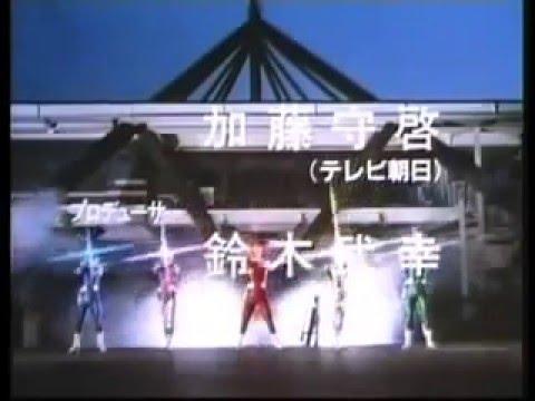 Aberturas[jiraya,jaspion,flashmans e outras series japonesas]