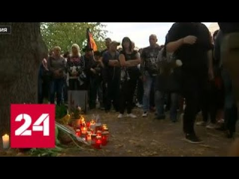 В Германии мигранты убили очередного местного жителя - Россия 24