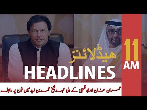 ARY News Headlines| PM Imran Khan, Prince of UAE discuss regional, global matter | 11AM | 7 Nov 2019