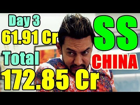 Secret Superstar Box Office Collection Day 3 CHINA