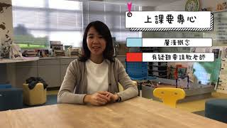 Publication Date: 2019-01-10 | Video Title: 伯裘考試攻略