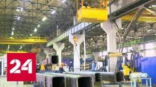 Рабочим завода ''Автокран'' выплатили долги по зарплате - Россия 24