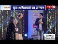 News24 felicitates king of comedy Kapil Sharma with Jashne Youngistan Award