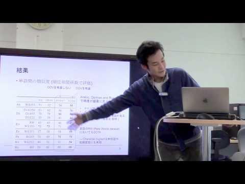 文献紹介/Semi-supervised Word Sense Disambiguation with Neural Models