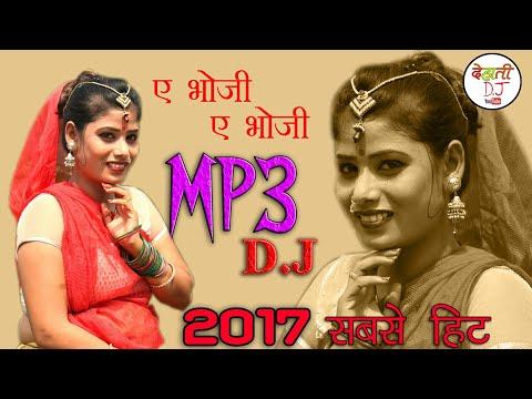 2017 का सबसे हिट डीजे MP3 khortha Mp3 Singer मीलन दास