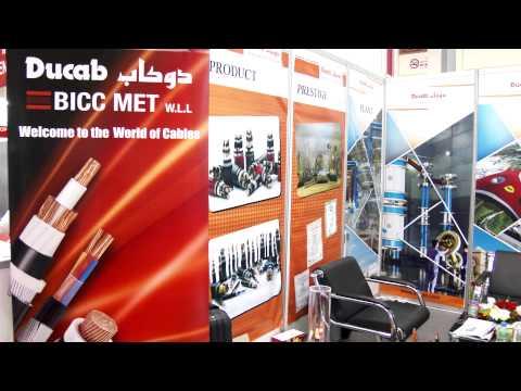 Dubai Cable Company (DUCAB) - GIF 2014