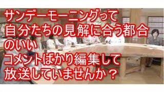 出典:Yahoo!知恵袋 恋の話・性の話&皇室チャンネル,etc.です。 もし...