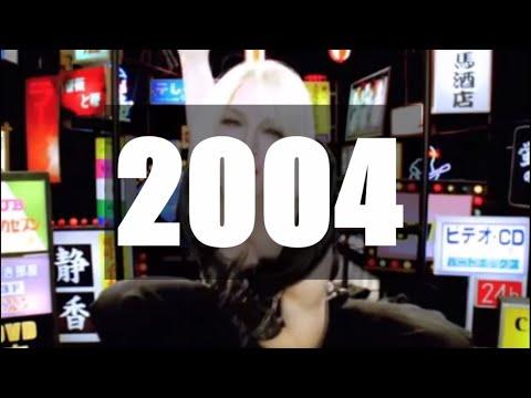 ЕвроХит топ 40 за 30 октября 2004 г.
