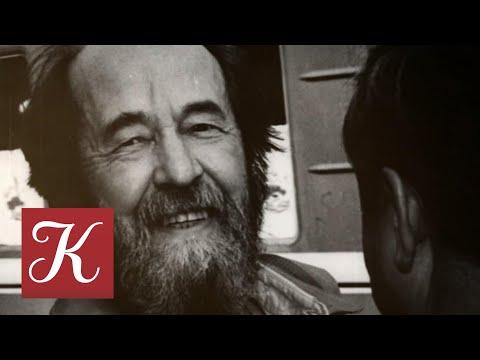 Пешком... Москва Солженицына. Выпуск от 04.03.18