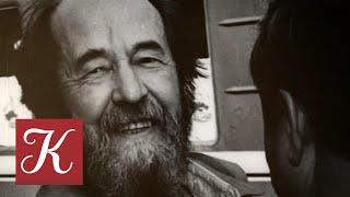 Смотреть видео Пешком... Москва Солженицына. Выпуск от 04.03.18 онлайн