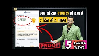 How I Made 4 Lakhs in 2 Days 🔥 #Earn Money Online | Zero Investment | Passive Income Work From Home