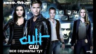 Смотреть Культ 4 серия 1 сезон