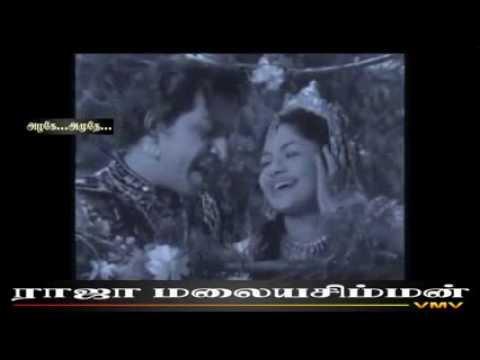 TAMIL OLD SONG--Azhage  amuthe(vMv)--RAJA MALAYA SIMMAN