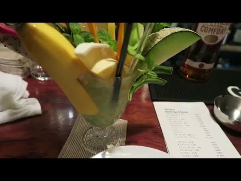 Japan Trip 2016 [Day 5] Whales of August - Movie themed bar