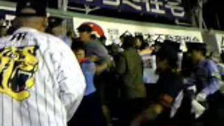 阪神×巨人最終戦08観客席乱闘
