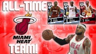 Diamond LeBron James & Dwyane Wade Takeover! - All-Time Miami Heat - NBA 2K17 MyTeam Gameplay