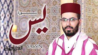 هشام الهراز في تلاوة ماتعة لسورة يس برواية ورش عن  نافع hicham elherraz sourat yassin