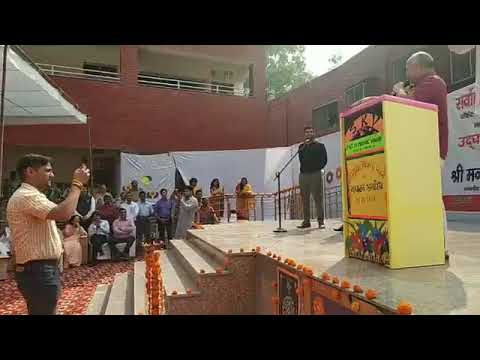 Manish Sisodia Speech At inauguration of a new building in SKV Pocket - 4, Mayur Vihar Phase -1
