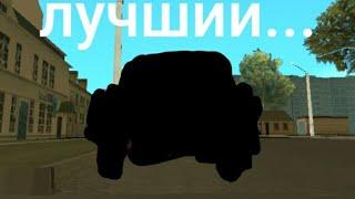 Я купил ЛУЧШУЮ МАШИНУ всех времён! Black russia #1