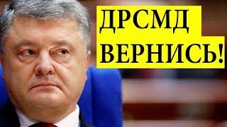 Вот что ждет Украину после выхода России и США из договора РСМД!