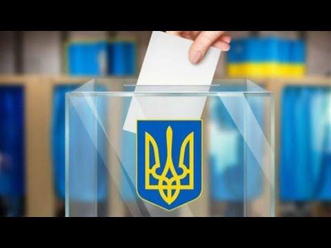 PressClub Lviv: Ситуація напередодні виборів
