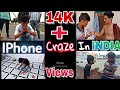 IPhone Craze in INDIA || Funny Video || Chinga Munga