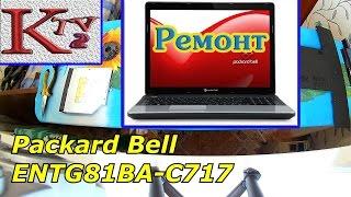 Vlog:Жөндеу-Packard Bell ENTG81BA C717