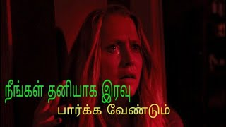 Lights Out Tamil Dubbed