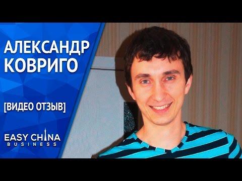 Лучший видеорегистратор из Китая VanxseHD 1080P GS8000L. Посылка с Алиэкспресс.