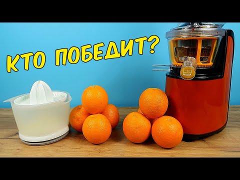 Какая соковыжималка выжмет больше сока из трех апельсинов? Битва соковыжималок! Alex Boyko