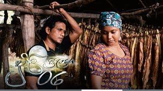 Duwili Sulanga   Episode 06 - (2021-05-28)   ITN Thumbnail
