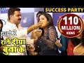 Pawan Singh                                                             SUCCESS PARTY   WAVE MUSIC   Celebration Party in Mumbai