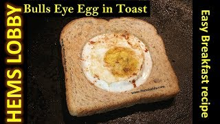 Bulls eye Egg toast - How to make Egg in a bread hole - Simple and Quick Breakfast recipe