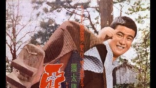 Born Under Crossed Stars Original Trailer (Seijun Suzuki, 1965)