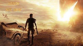 Играем в Mad Max 17.07.2018 #10