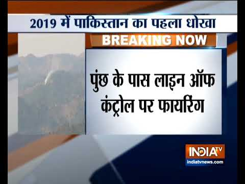 JK: Pakistan violates ceasefire in Khari Karmara area of Poonch district