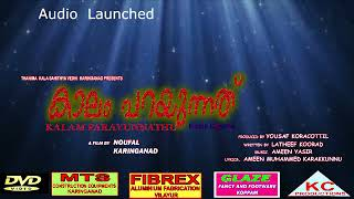 kalam parayunnathu   tele film audio launched
