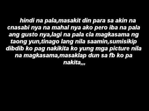 Nakapagtataka-SpongecoLa Lyrics