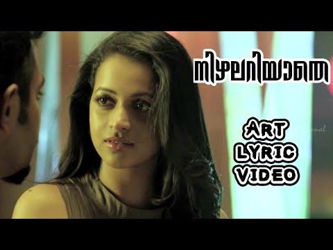Nizhalariyathe | Honey Bee song | Whatsapp Status Video | Art lyric | Malayalam | Romance |