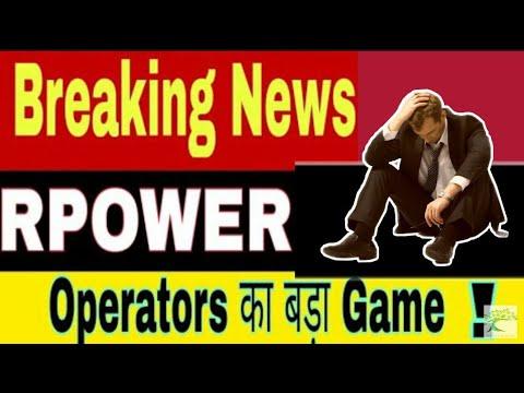 Download Breaking News ⚫ Reliance Power Ltd ⚫ Operators का बड़ा Game ! ⚫ Latest updates....
