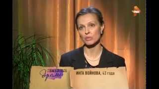 Семейные драмы. Эфир от 10.04.2015
