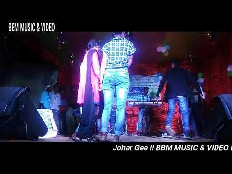 New Santali Orchestra Song 2018    Pir Pir Ta Chutya Alum Darana    Eliyas Mardi