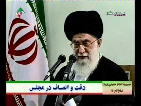 Seyed Ali Khamenei Meeting with Members of the Assembly of Experts - Mar 8, 2012
