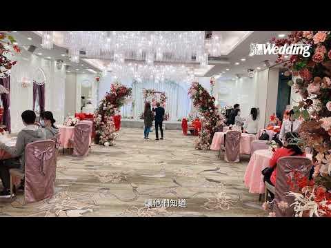名門壹號.婚禮雜誌大賞2021星級婚宴 ( 集團式酒樓 ) - 最佳宴會廳
