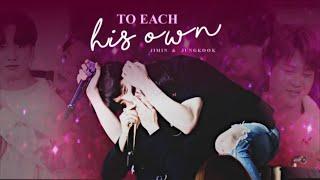 Download To Each His Own | Jimin & Jungkook #Jikook