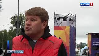 """Губерниева удивил пермский марафон: """"Промозглая погода, а все счастливы!..."""""""