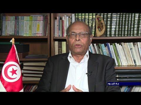 المنصف المرزوقي الرئيس التونسي السابق: -معركة انتخابات 2019 ستكون معركة فاصلة-  - نشر قبل 38 دقيقة