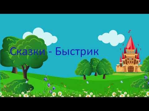скачать восточные клипы на русском языке